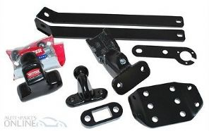 LAND ROVER DISCOVERY 3, 4 - HEIGHT ADJUSTABLE TOW BAR BRACKET KIT- LR007484